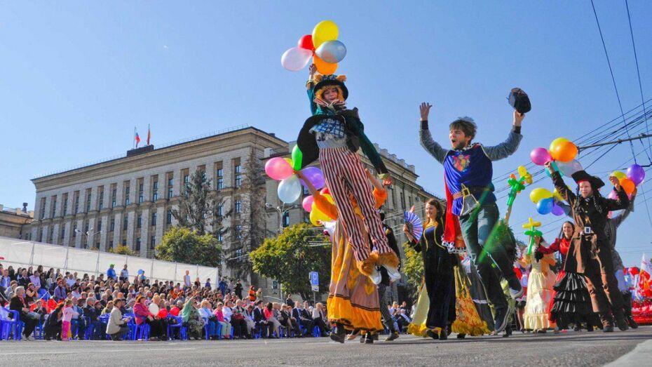 Воронежцы обсудят перенос Дня города на публичных слушаниях