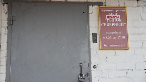 Бывший «Птичий рынок» в Воронеже в очередной раз готовят к продаже