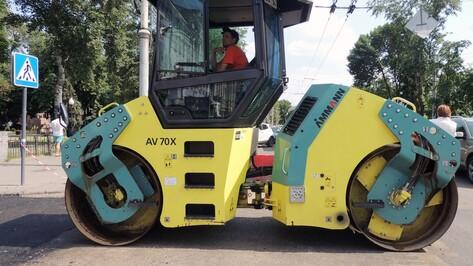 Власти Воронежа обозначили участки дорожного ремонта на 6 августа