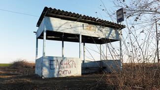 Заброшенные хутора: как пустеют воронежские деревни. Еланский