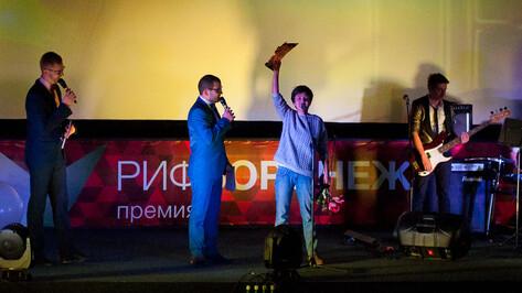 Сайт РИА «Воронеж» стал лучшим среди информационных интернет-проектов региона