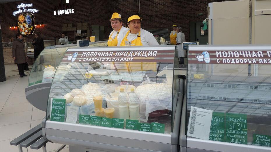 На рынках Воронежа дадут зеленый свет местным продуктам