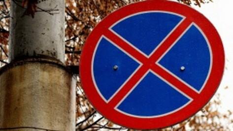 В воронежском микрорайоне Боровое появятся новые дорожные знаки