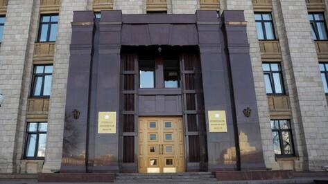 Воронежская область выполнила план по доходам регионального бюджета