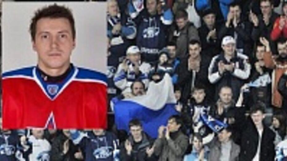 Форвард ЦСКА Никулин будет играть за воронежский «Буран»