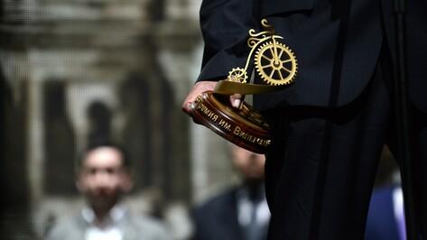 «Статус победителя – знак отличия». Что дала воронежским бизнесменам премия Столля