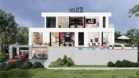 Нескучная самоизоляция: Tele2 пригласила воронежцев в дом по другим правилам
