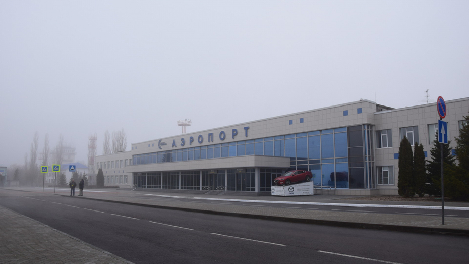 Из-за тумана в Воронеже задержали 2 самолета из Москвы