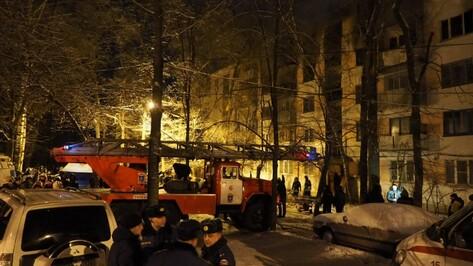 В Воронеже на улице Космонавтов потушили пятиэтажку: пострадали 3 человека