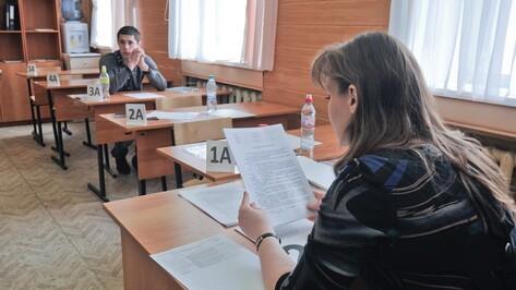 Воронежские власти разработают механизм поощрения эффективных учителей