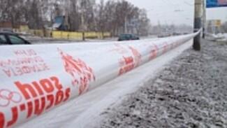 Перед эстафетой олимпийского огня с улиц Воронежа принудительно убрали более 220 машин