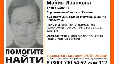 Под Воронежем пропала 17-летняя девушка