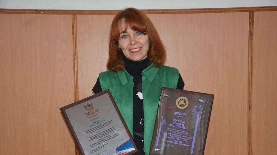Жительница Поворино победила в региональных этапах двух всероссийских конкурсов