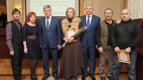 Сотрудники РИА «Воронеж» стали лауреатами городского конкурса журналистов