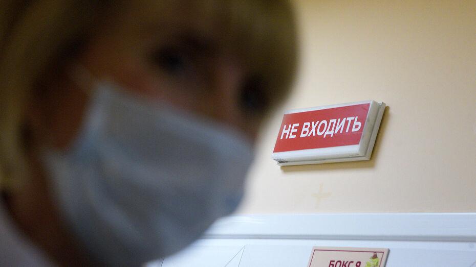 Суточный прирост заболевших коронавирусом продолжил снижаться в Воронежской области