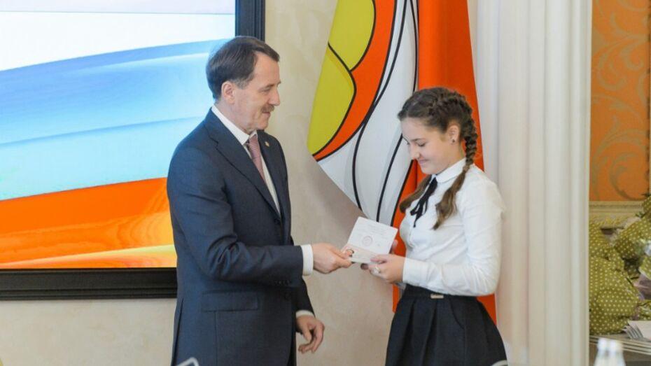 Губернатор вручил паспорта воронежским школьникам в День России