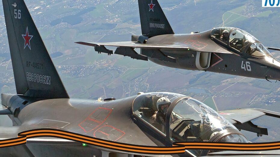 В Борисоглебске «Стрижи» и «Крылья Тавриды» провели учебные полеты