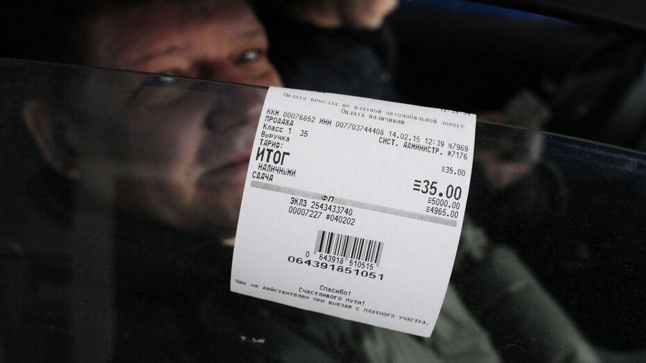 Топ-менеджер «Автодора»: «Нельзя рассматривать плату на М4 только с позиции воронежцев»