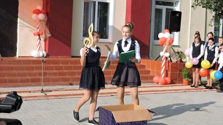 В Кантемировском районе капитально отремонтировали школу искусств