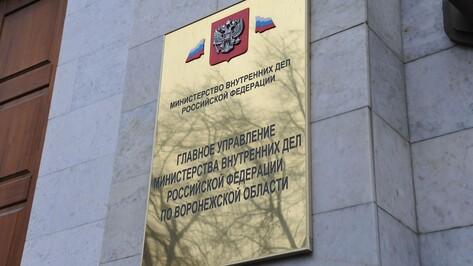 Главный инспектор МВД России проведет в Воронеже личный прием