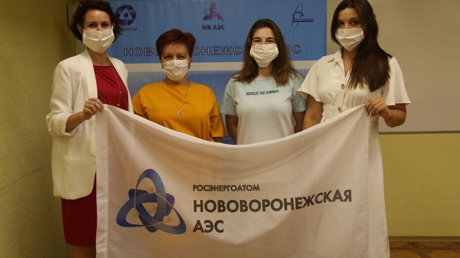 Нововоронежские атомщики поборются за призы чемпионата профессионального мастерства