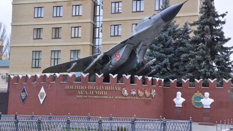 Абитуриенты смогут поступить в Воронежскую военно-воздушную академию без поездки в вуз