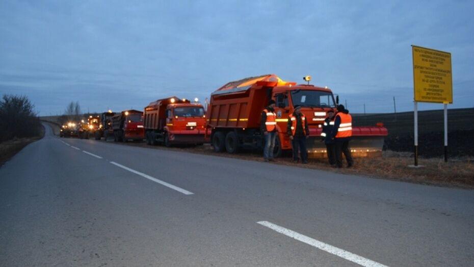 Мэрия Воронежа опубликовала план дорожных работ с 18 до 21 августа