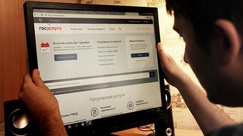 Воронежцы стали чаще обращаться в службу занятости через интернет