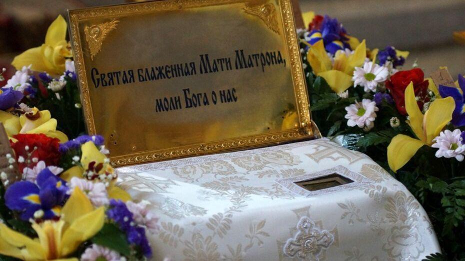 Частицу мощей Матроны Московской привезут в Воронеж 27 мая