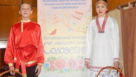 Жители Нижнедевицка стали призерами конкурса народных песен