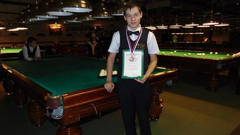 Бильярдист из Бутурлиновского района стал бронзовым призером отборочного тура на Первенство России