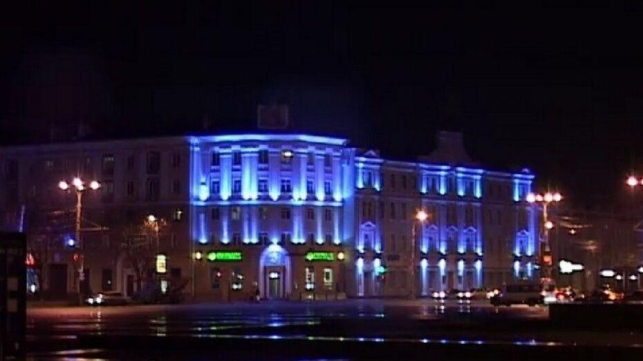 Здания в центре Воронежа подсветили синим в поддержку людей с аутизмом