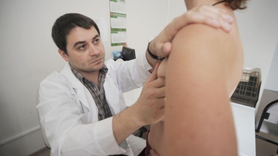 В Воронеже медики проведут бесплатные консультации