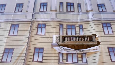 В Воронеже в 2016 году расселили 57 аварийных домов