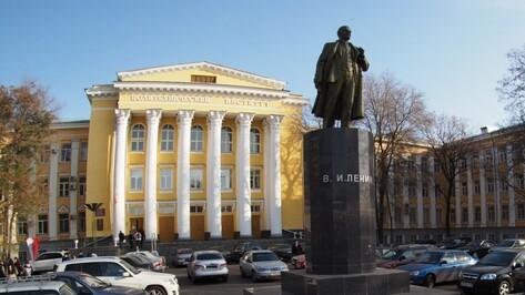 В Воронеже определились кандидаты на должность ректора опорного вуза