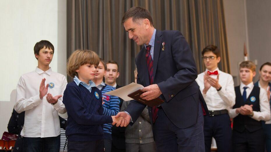 Верхнемамонские школьники победили в международном конкурсе по космонавтике «Звездная эстафета»