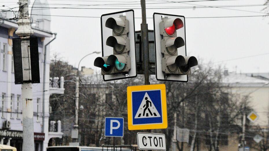 «Умные» светофоры появятся в Воронеже на Московском проспекте до 2018 года