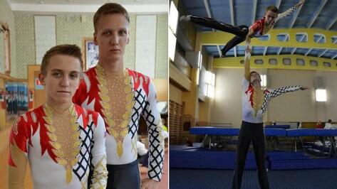 Воронежцы выиграли Кубок мира-2015 по спортивной акробатике