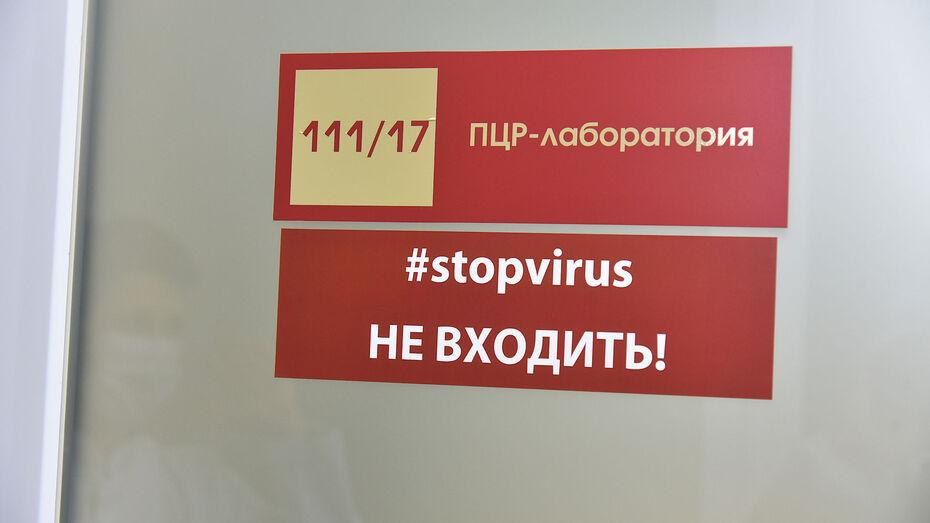 В Воронежской области выявили 8 случаев «индийского штамма» коронавируса