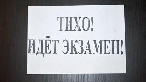 Павловские старшеклассники написали итоговое сочинение по литературе