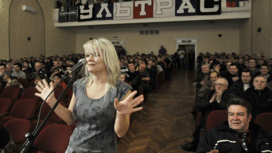 Воронежский «Факел» встретится с болельщиками 5 апреля