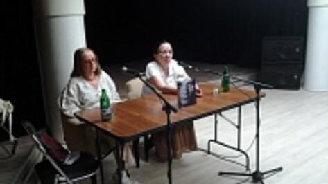 В Воронеже представили уникальную книгу писем Андрея Платонова