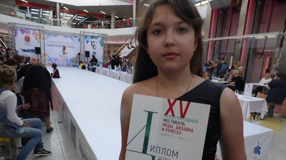 Новохоперская школьница стала дипломантом международного фестиваля «Губернский стиль»