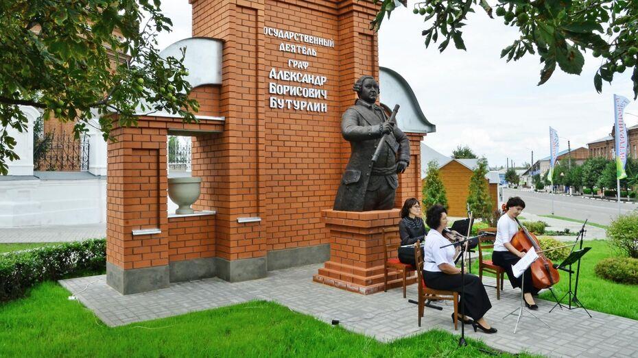 В Воронежской области открыли памятник графу Александру Бутурлину