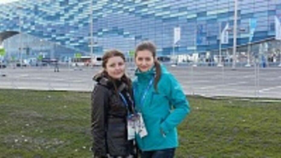 Жительница Терновского района в качестве волонтера побывала на открытии Олимпийских игр
