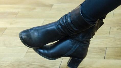 Воронежцы помогли найти пропавшую 24-летнюю девушку