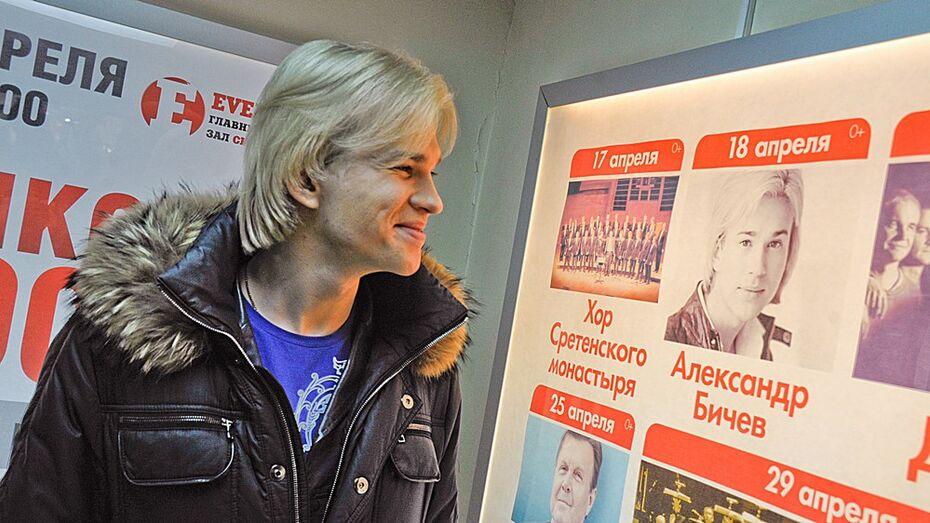 Воронежский участник «Голоса» пообещал устроить сольный концерт для односельчан