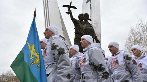 В Воронеже стартовал 640-километровый марш-бросок рязанских десантников