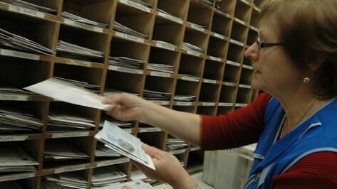 Почта России предложила клиентам отказаться от бумажных извещений