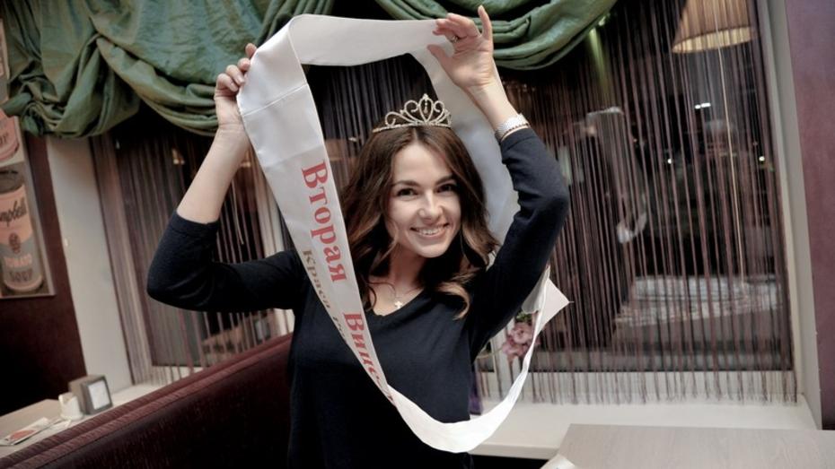 Воронежская краса появится на страницах Cosmopolitan